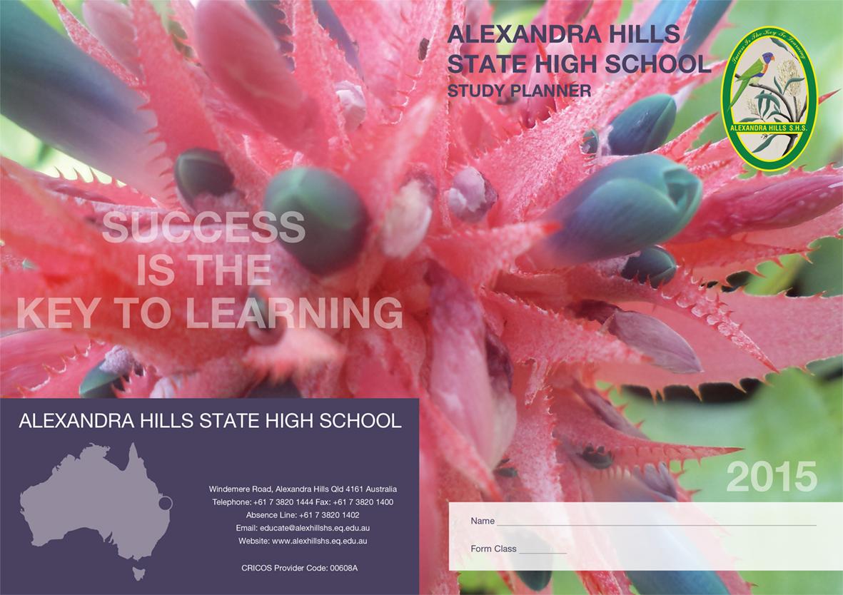 AlexandraHS_diary-cover